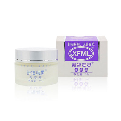 Cosmetic Fumanling Crème - 30gr